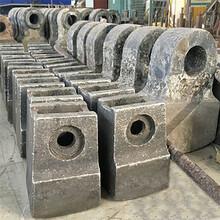高錳鋼錘頭大型礦石錘破破碎機合金錘頭制砂碎石機耐磨錘頭
