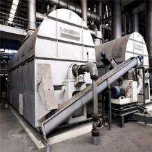 你好二手振動流化床干燥機哪里回收現金高價回收圖片