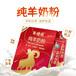 陜西奶粉廠家孕婦全脂羊奶粉盒裝300克奶粉貼牌代工