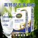 陜西羊奶粉廠家高鈣配方羊奶粉320克盒裝OEM羊奶粉代工