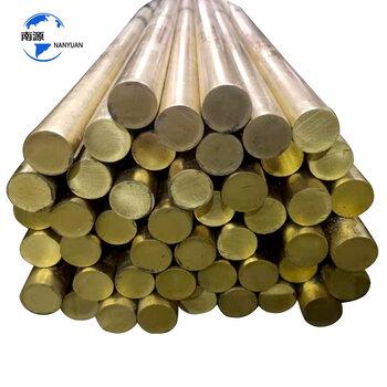 南源銅業H59黃銅棒c3604圓棒可加工定制零切多種規格供應