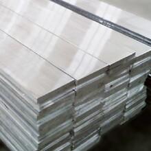6061鋁排鋁型材鋁板鋁塊定制扁條實心鋁排加工厚可零切定制圖片