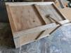 惠州框架木箱廠家價格