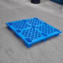 惠州訂做九腳塑膠卡板廠家訂做圖片