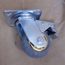 航空箱橡胶脚轮A略阳航空箱橡胶脚轮A航空箱橡胶轮批发图片