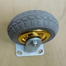 靜音橡膠腳輪A龍川靜音橡膠腳輪A橡膠腳輪批發銷售圖片