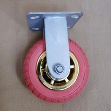平板車橡膠腳輪A龍門平板車橡膠腳輪A平板車橡膠腳輪加工定制圖片