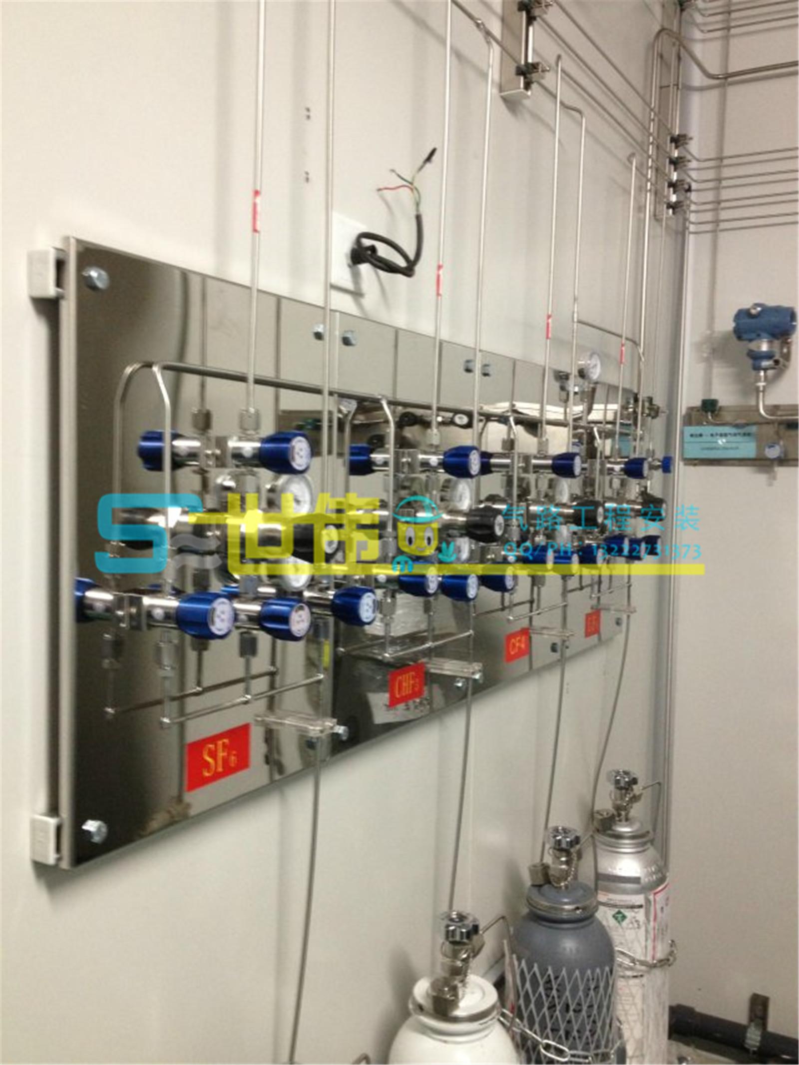 辽宁省气体工程安装----FSW专业气路工程安装公司
