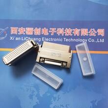 74芯矩插頭接插件J14A-74TK矩形連接器拍前詢價圖片