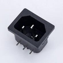 PSE認證品字插座AC電源插座C14插座BT-14圖片