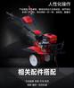 陕西新式两驱微耕机大马力家用犁地机价格