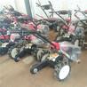 匠锐加工新式微耕机小型多功能农用机械翻土旋耕机