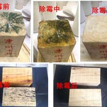 木材除霉劑木材去霉劑木材除霉斑圖片