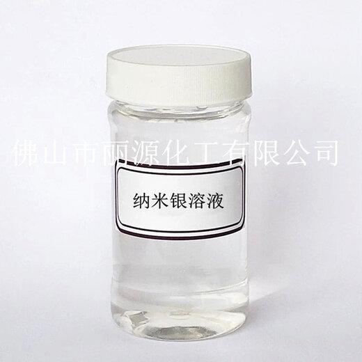 油漆抗菌劑涂料抗菌劑涂層抗菌劑