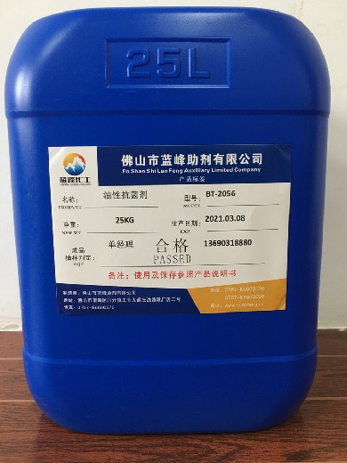 油性涂料抗菌劑油漆抗菌劑納米銀抗菌劑