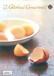 环球美味原名叫新西餐杂志月刊杂志订阅