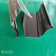 寧河可成彩鋁成品雨水槽規格齊全,彩鋁雨水槽圖片