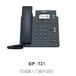 億聯IP話機T31,T30