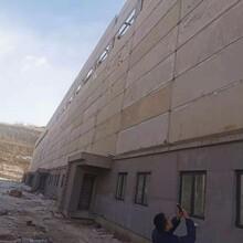 世鼎樓層板,朝陽輕型屋面板工程圖片