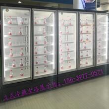 河南超市飲料陳列柜哪里有賣的圖片