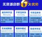 福建南平拼多多无货源店群运营教学培训,群控软件招商加盟无限开