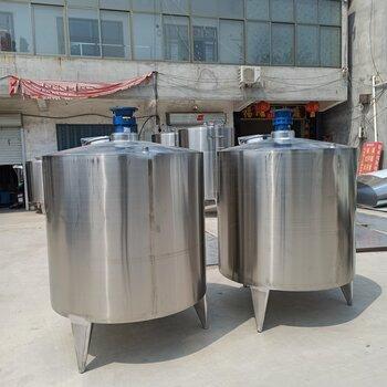 定做不銹鋼攪拌罐,立式不銹鋼攪拌罐,化工通用不銹鋼攪拌罐