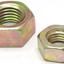 供應鍍鋅(Zn、Znic),白鋅,藍鋅,彩鋅螺絲螺栓螺柱螺母/緊固件圖片