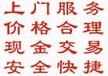 沈阳工厂设备回收倒闭搬迁破产转行整厂设备回收值得信赖