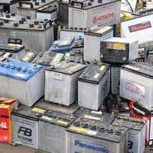 沈阳电瓶回收价格_沈阳废蓄电池回收厂家_沈阳ups电池优质回收采购商图片