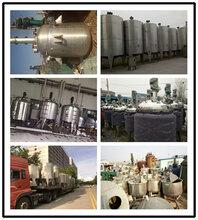 抚顺白钢罐回收、本溪不锈钢罐回收、辽阳反应罐大量收购销售图片