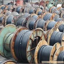 辽宁电缆回收沈阳那里回收电线电缆价格多少钱