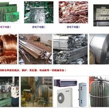 沈阳废铝合金回收市场,沈阳废铝屑回收地址,采购铝边角料价格
