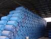 沈阳批发二手蓝桶(200L)千升塑料桶吨桶200升铁桶出售转让