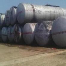 沈阳汽车罐回收车载油罐求购车备运输罐回收出售铁路自备槽罐