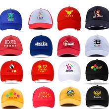 廣告帽訂制價格圖片