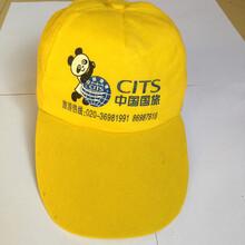神灣廣告帽加工圖片