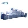 牛肉干熟化设备牛肉干熟化机微波设备操作简单节省人工