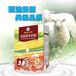全脂綿羊奶絲路兵團代工代理批發奶粉