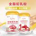 新疆军农乳业岁月如歌系列产品骆驼乳粉绵羊奶粉