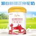 军农集团岁月如歌骆驼乳粉中老年奶粉300克一罐
