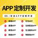 直播APP开发一个需要多少钱,该如何选择APP开发公司?