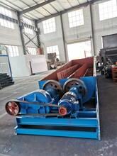 云南洗矿机坚峰机械图片