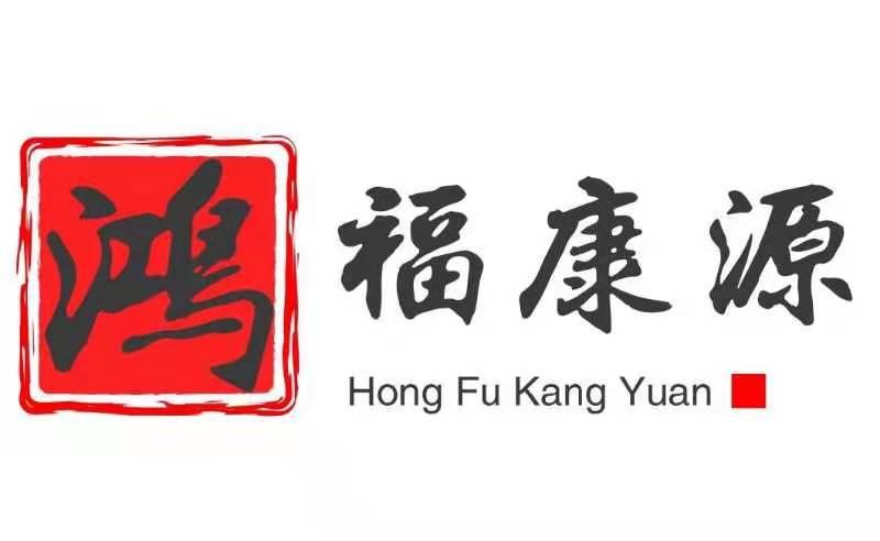 广州市君鸿电子科技有限公司
