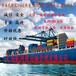 台州到美国亚马逊货代海运到美国FBA包税价格便宜