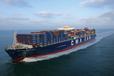 如何判斷出口商品是否需要辦理商檢?