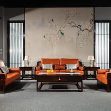 紅木沙發刺猬紫檀新中式沙發組合現代簡約實木家具圖片