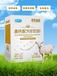 羊羊益品羊奶粉、奶片