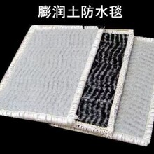 GCL防水毯防滲復合防水毯人工湖垃圾填埋場鈉基膨潤土防水毯圖片