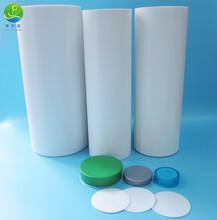 食品级PE材料塑料垫片卷材PE卷材图片