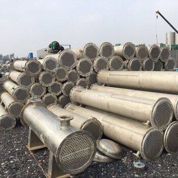 二手列管冷凝器不銹鋼列管冷凝器鈦材冷凝器